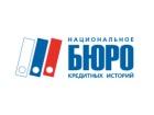 логотип НБКИ (Национальное бюро кредитных историй)