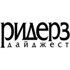 логотип ИД Ридерз Дайджест