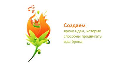 Услуги ра Москва